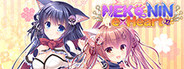 NEKO-NIN exHeart System Requirements