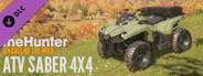 theHunter: Call of the Wild ATV SABER 4X4