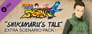 NARUTO SHIPPUDEN: Ultimate Ninja STORM 4 - Shikamaru's Tale Extra Scenario Pack System Requirements