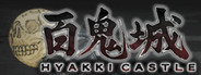 HYAKKI CASTLE System Requirements