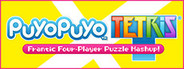 Puyo Puyo Tetris System Requirements