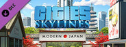 Cities: Skylines - Content Creator Pack: Modern Japan System Requirements