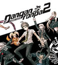Danganronpa 2: Goodbye Despair