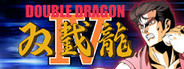 Double Dragon IV System Requirements