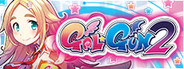 Gal Gun 2 Similar Games System Requirements