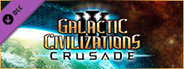 Galactic Civilizations III - Crusade System Requirements