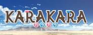 KARAKARA System Requirements