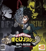 My Hero One's Justice System Requirements