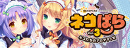 NEKOPARA Vol. 3 System Requirements
