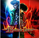 Phantom Dust System Requirements