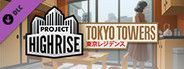 Project Highrise: Tokyo Towers System Requirements