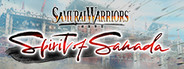 SAMURAI WARRIORS: Spirit of Sanada System Requirements