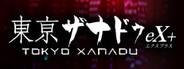 Tokyo Xanadu eX+ System Requirements