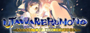 Utawarerumono: Mask of Deception System Requirements