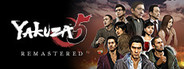 Yakuza 5 Remastered System Requirements