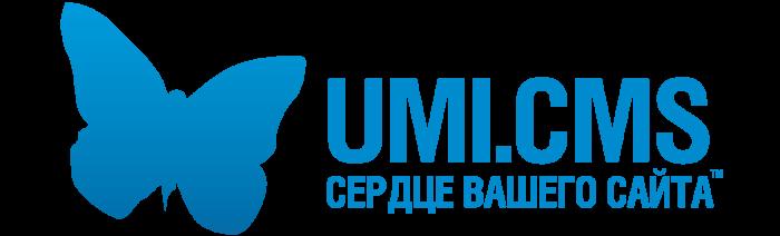 сервис для email-маркетинга на UMI.CMS
