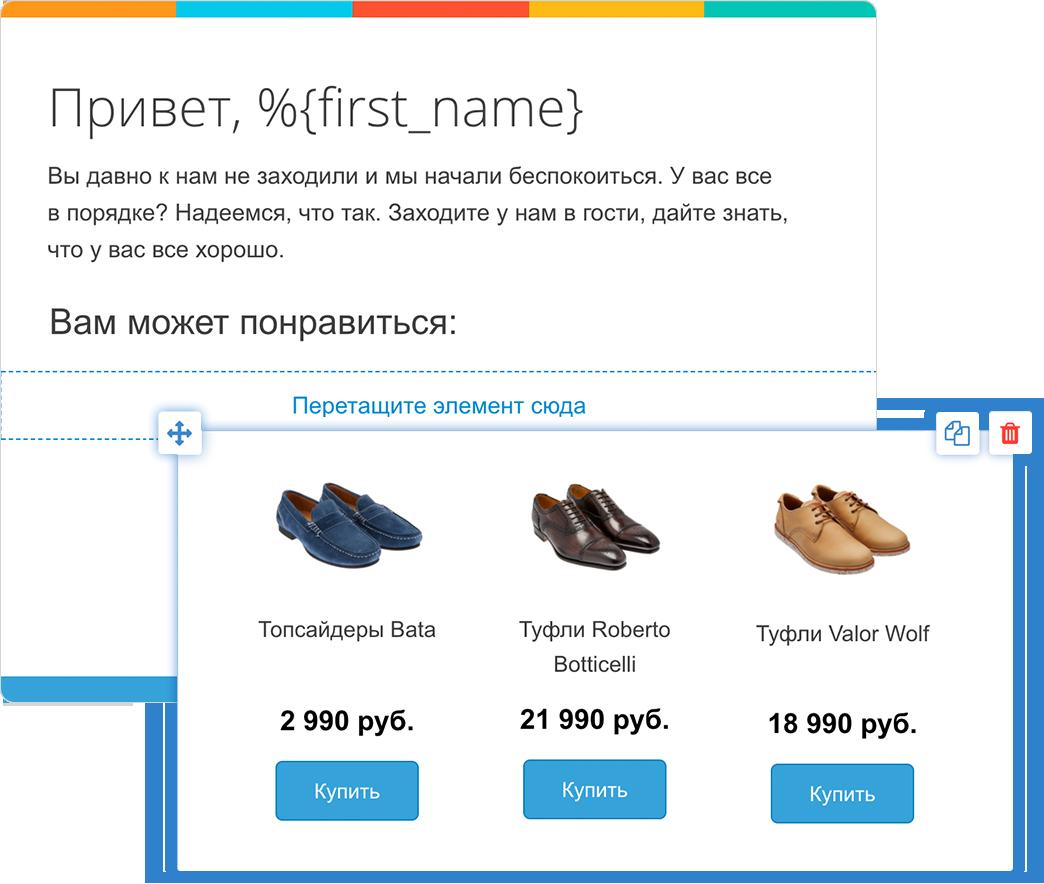 WordPress Персональные товарные рекомендации