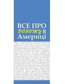 Iporada-ebook