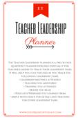 Teacher_leadership_planer_pintrest_graphic