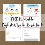 English2farabic worksheets preview