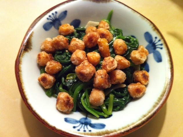 Spinach with Crispy Chickpeas by belinda