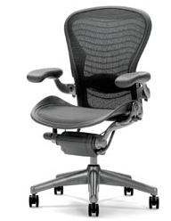 Luxury Best office chair investment