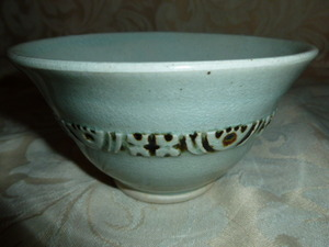 Celadon with iron stain