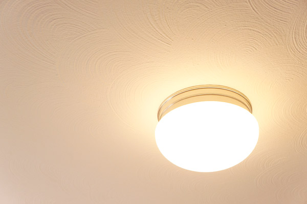 w4-ceiling-light