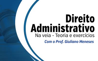 Direito Administrativo na Veia