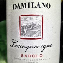 Damilano Lecinquevigne Barolo  Wine