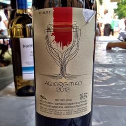 Arcardia Agiorgitiko  Wine