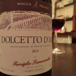 Rocca Felice Dolcetto d'Alba  Wine