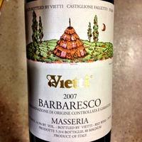 Vietti Barbaresco Masseria 2007,