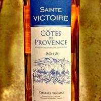 Sainte Victoire Côtes de Provence 2012,