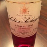 Bergerac Rosé 2012,