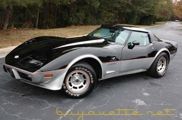 1978-corvette-coupe