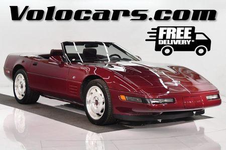 1993 Corvette 40th Anniversary 40th Anniversary picture #1