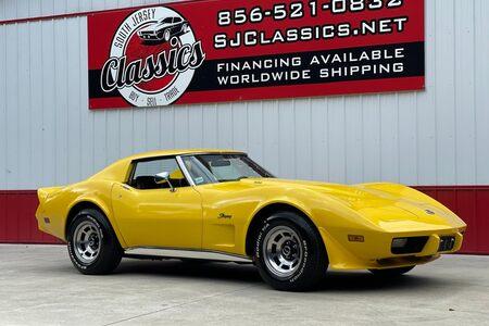 1976 Corvette picture #1