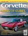 Corvette magazine 112 cover