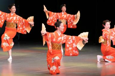 Festival Cultural Nikkei