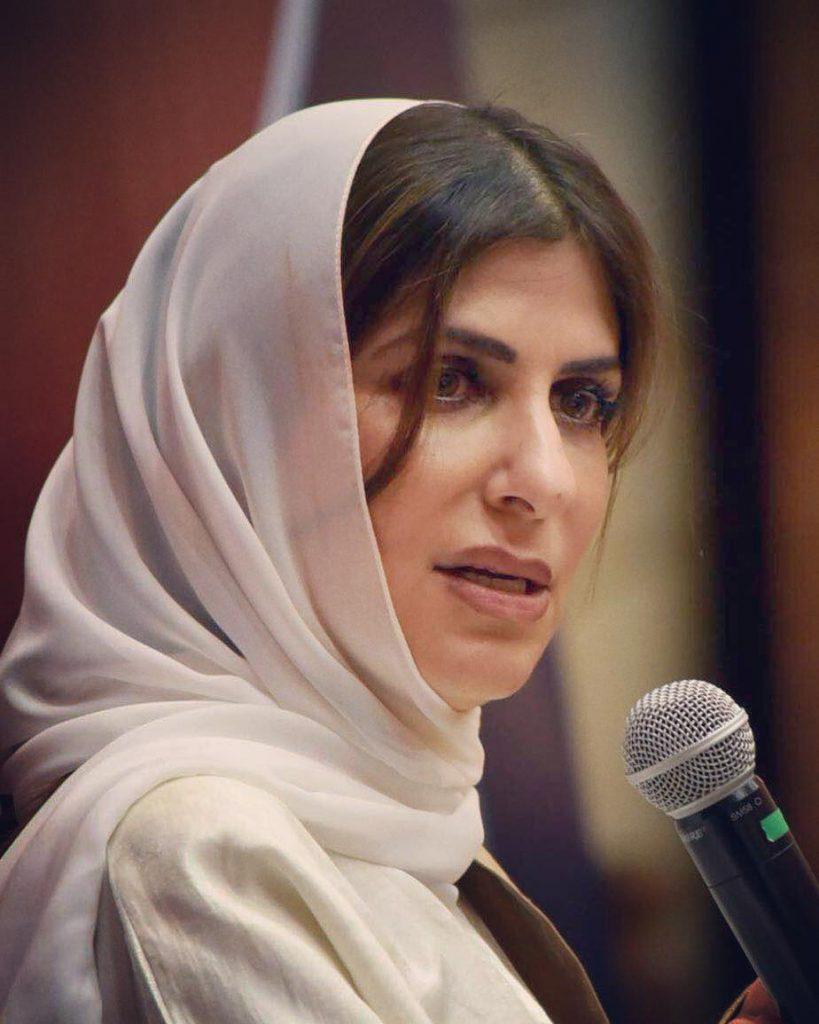 princesa Basmah Arabia