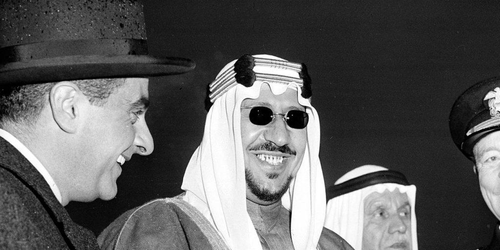 princesa Basmah Mohamed bin Salman 3