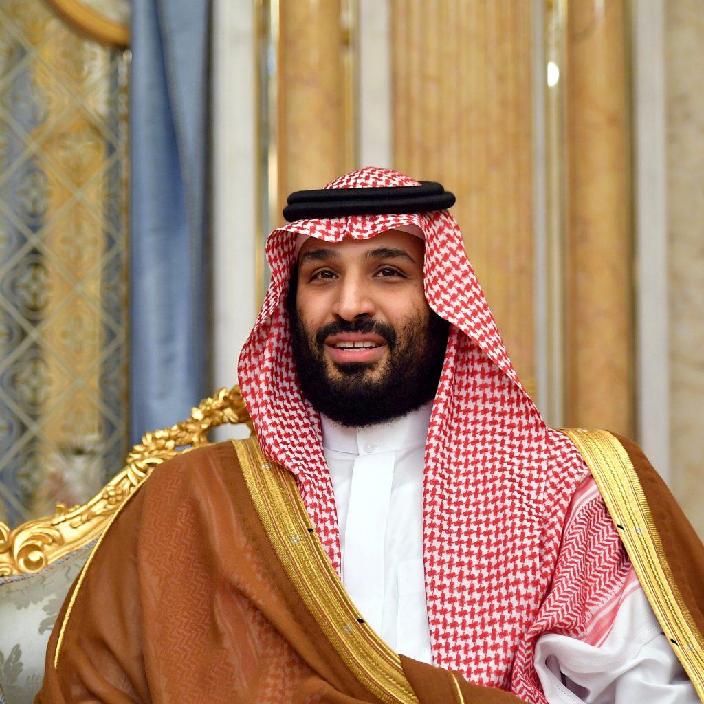 princesa Basmah Mohamed bin Salman 2