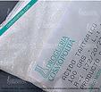 ACIDO TARTARICO PURO  [250 g]
