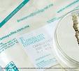 CARBOXIMETILCELULOSA SODIO  [250 g]