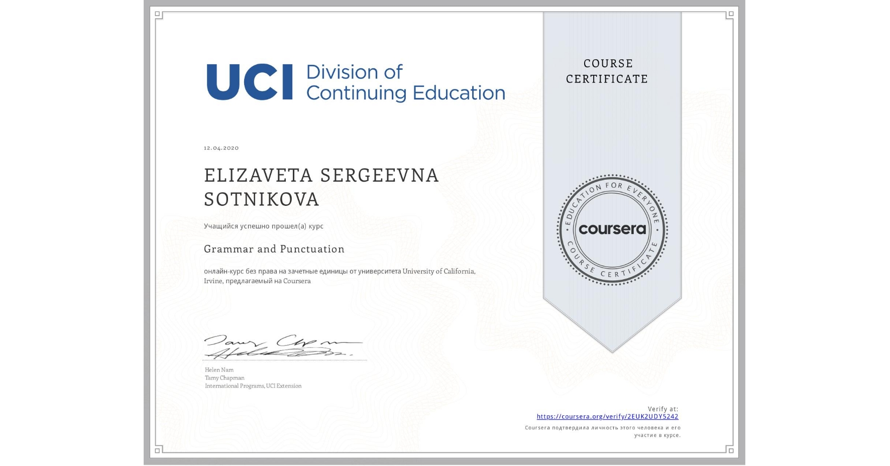 View certificate for ELIZAVETA SERGEEVNA  SOTNIKOVA, Grammar and Punctuation, an online non-credit course authorized by University of California, Irvine and offered through Coursera