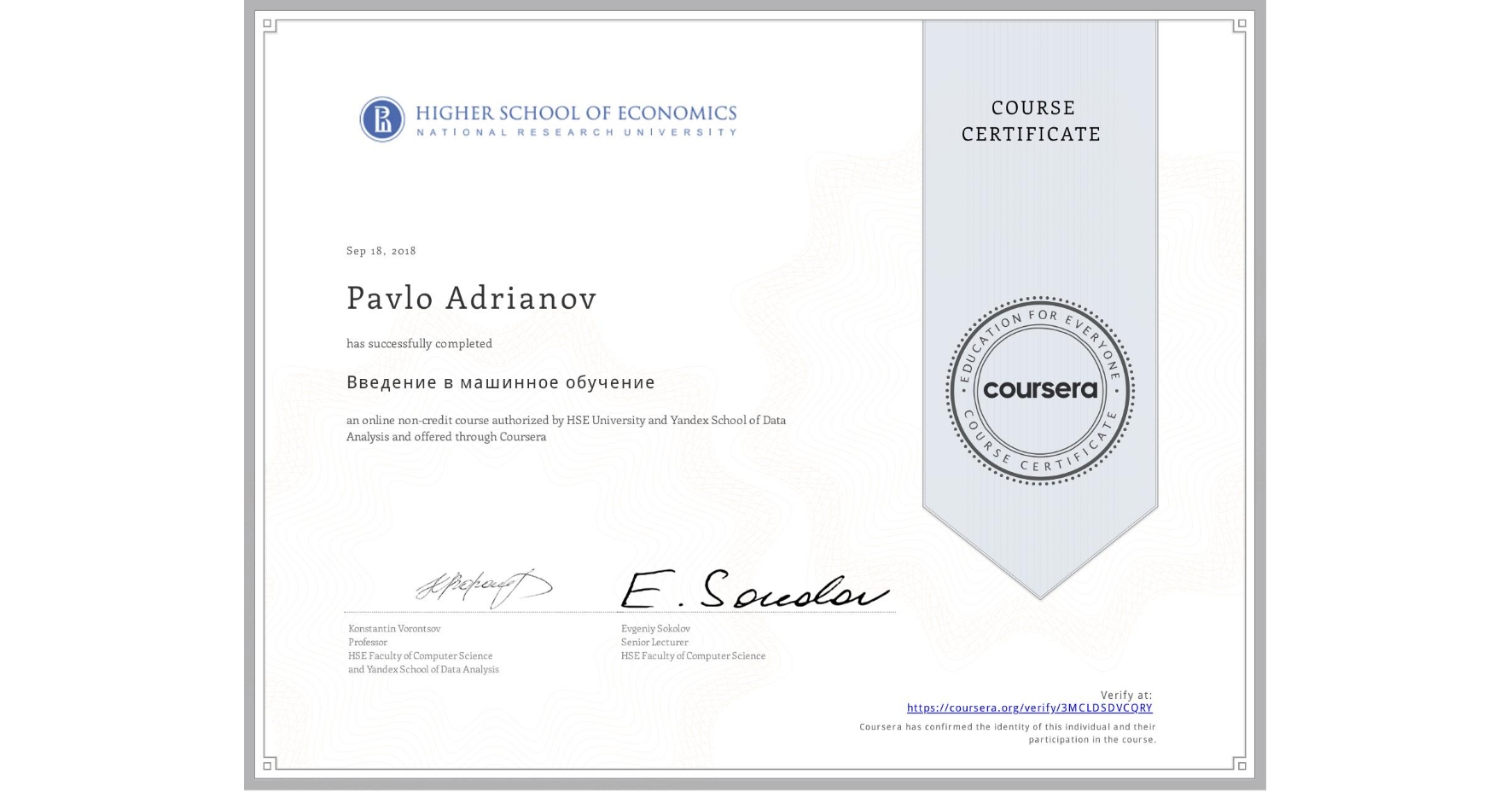 View certificate for Pavlo Adrianov, Введение в машинное обучение, an online non-credit course authorized by HSE University & Yandex School of Data Analysis and offered through Coursera