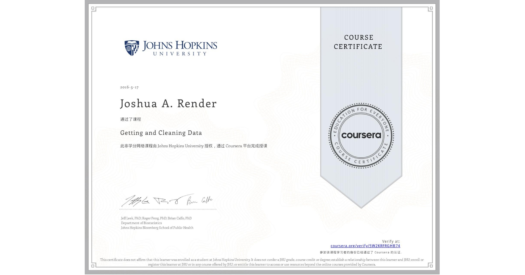 View certificate for Joshua A. Render, Getting and Cleaning Data, an online non-credit course authorized by Johns Hopkins University and offered through Coursera