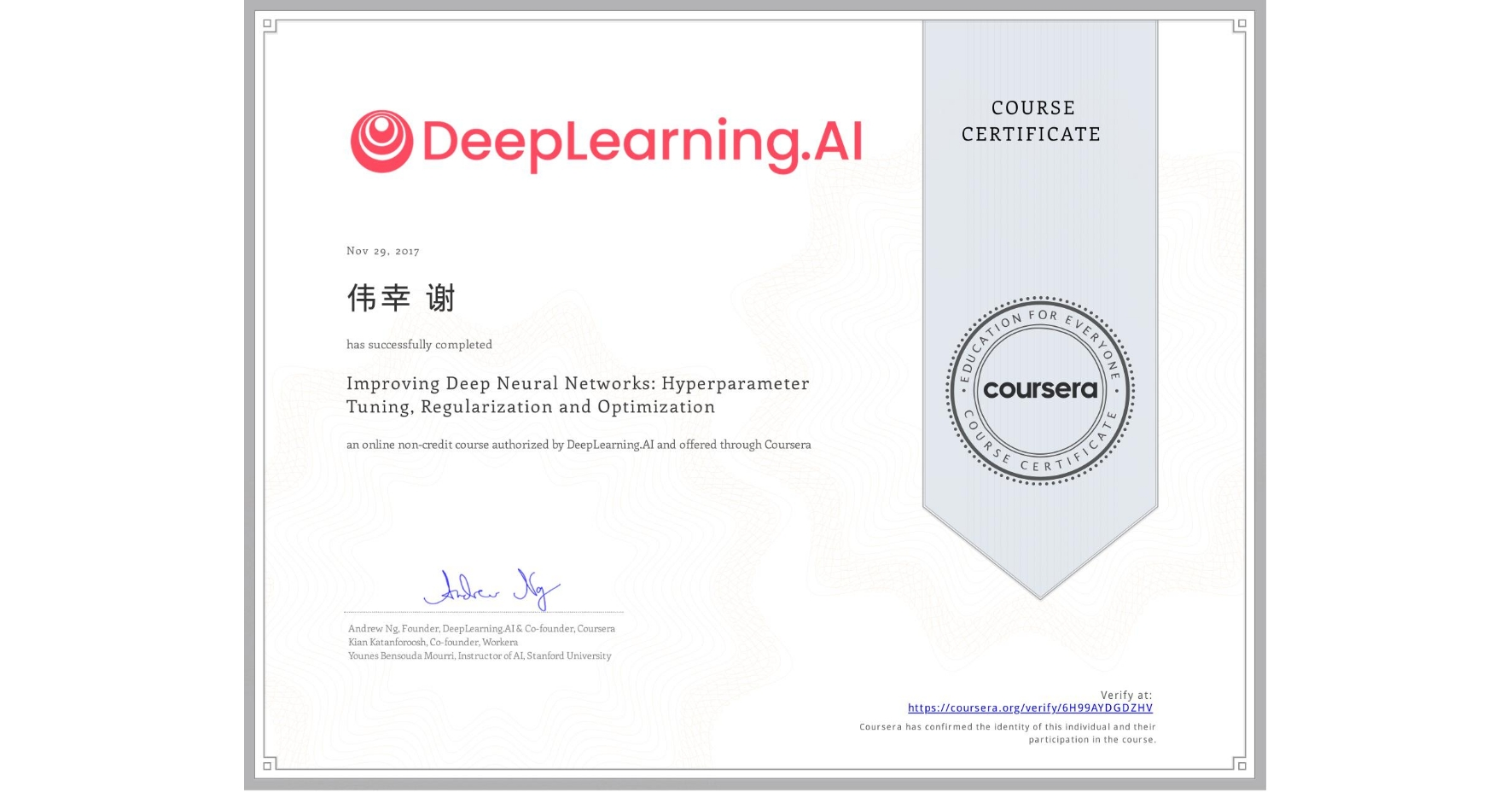 View certificate for 伟幸 谢, Improving Deep Neural Networks: Hyperparameter tuning, Regularization and Optimization, an online non-credit course authorized by DeepLearning.AI and offered through Coursera