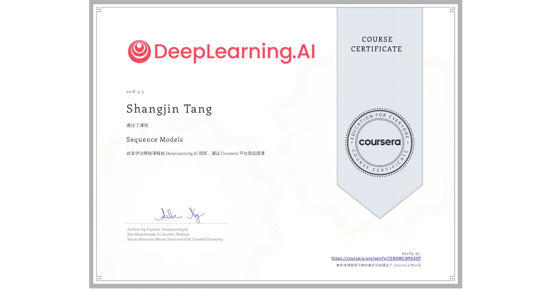 View certificate for Shangjin Tang, Sequence Models, an online non-credit course authorized by DeepLearning.AI and offered through Coursera